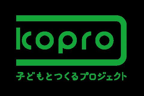 kopro     子どもとつくるプロジェクト